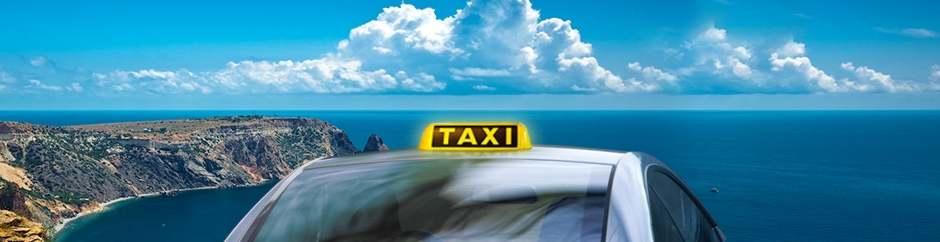 Компания «Такси-Трансфер» предлагает услуги такси по Крыму